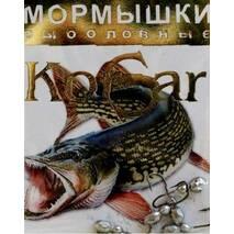 Мормышка Korsar Куколка (уп.20х5шт) оксидированный темный
