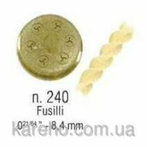 Насадка-фільєра SIRMAN Fusilli 8,4 мм (n.240)