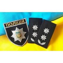 Погони і шеврони поліції