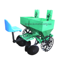 Картофелесажалка двухрядная КСН-2м для мини-трактора