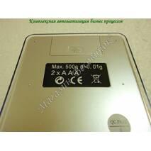 Весы ювелирные с 2-мя чашами до 500 грамм Н-500 (0,01 гр)