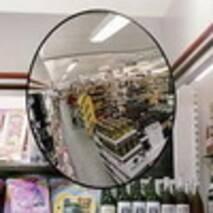 Оглядове дзеркало безпеки К600