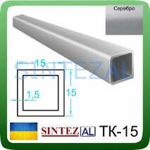 """Труба алюминиевая квадратного сечения. 15х15 мм., стенка 1,5 мм., анод """"серебро"""""""