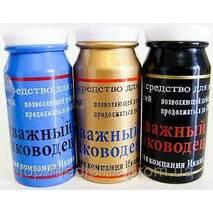 Отважный полководец - 10 таблеток. черные капсулы - препарат для потенции!