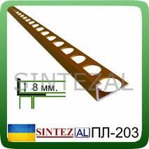 Торцовочный (Г-образный) профиль для плитки 8 мм.