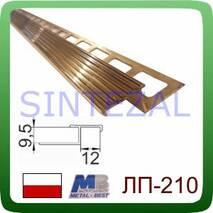Сходовий латунний поріг ЛП- 210, що полірується,  довжина 2,5 м.