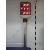 Весы торгові настільні ВТНЕ/1-15Т2 (15 кг)