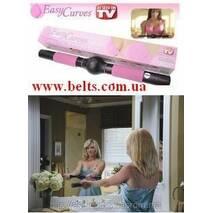 Тренажер для вдосконалення жіночих грудей Изи Курвс Easy Curves купити