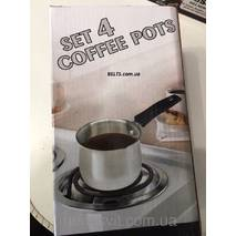 Набор турок Set 4 Coffee Pots (кавовий набір, турка)