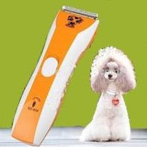 Машинка для стрижки собак і кішок Pet Clipper BZ - 806, триммер для тварин Пет Клипер 806
