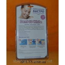 Сучасна технологія вибілювання зубів будинку Dent 3d White (Дент 3Д Вайт)