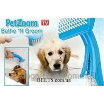 Щітка-душ для розчісування і купання домашніх вихованців Petzoom (ПетЗум)