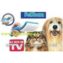 Щітка для вичісування  тварин PetZoom