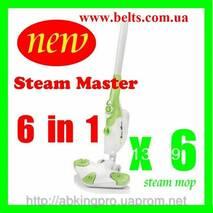 Новая паровая швабра H2O Mop X6
