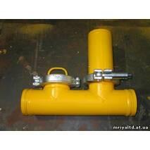 Гідравлічна засувка (управління від бетононасоса)