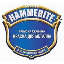 Hammerite фарба молоткова чорна 2,5л.