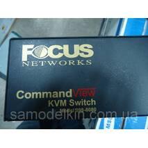 KVM Консоль FOCUS CommandView KVM switch 098-8080, без бп и кабелей.