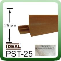 Декоративний плінтус для стільниць IDEAL, L-3,0м. Мармур ясно-бежевий