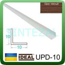 Декоративный пластиковый уголок IDEAL, L-2,7 м. 10 х 10, Орех тёмный