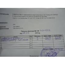 Инвертор Pulsar Limited NX 600W с дефектом