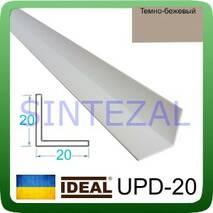 Декоративный пластиковый уголок IDEAL, L-2,7 м. 20 х 20, Тёмно-бежевый