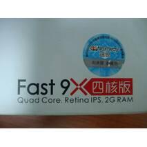 """Планшет 9.7"""" Nextway Fast 9x"""