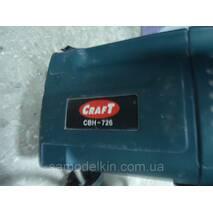 Перфоратор Craft CBH-726 на запчасти