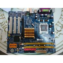 Материнская плата GIGABYTE GA - 8i945gzme - RH LGA775 DDR2