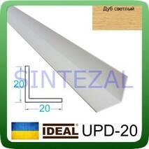 Декоративный пластиковый уголок IDEAL, L-2,7 м. 20 х 20, Дуб светлый