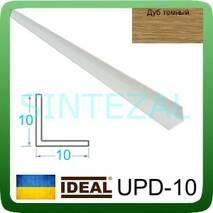 Декоративный пластиковый уголок IDEAL, L-2,7 м. 10 х 10, Дуб тёмный