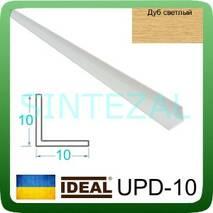 Декоративный пластиковый уголок IDEAL, L-2,7 м. 10 х 10, Дуб светлый