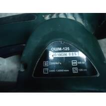 Орбитальная шлифовальная машина Протон ОШМ-125 на запчасти
