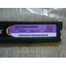 Оперативная память для ПК DDR2 2GB PC2-6400 800