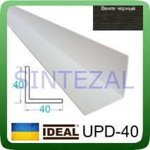 Декоративный пластиковый уголок IDEAL, L-2,7 м. 40 х 40, Венге черный