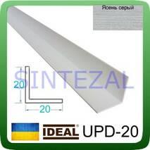 Декоративный пластиковый уголок IDEAL, L-2,7 м. 20 х 20, Ясень серый