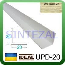 Декоративный пластиковый уголок IDEAL, L-2,7 м. 20 х 20, Дуб северный