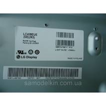 Светодиоды для подсветки телевизора  42 Philips LG LC420EUE