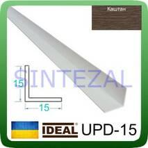 Декоративный пластиковый уголок IDEAL, L-2,7 м. 15 х 15, Каштан