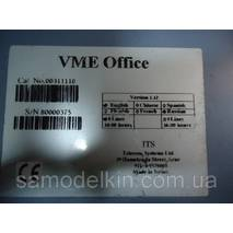 Voice Mail System VME Office 00311110