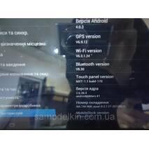 "Планшет 10.1"" Asus Eee Pad Transformer TF101 с клавиатурой"