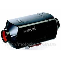 Автономний повітряний отопитель салону AIRTRONIC D2, 24v