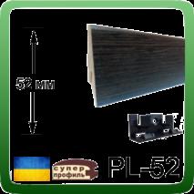 МДФ-плинтус для пола, ламинированный, высота 52 мм., L-2,8 м. Яблоня.