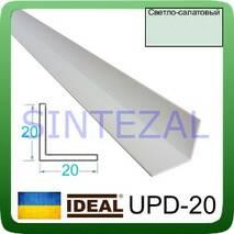 Декоративный пластиковый уголок IDEAL, L-2,7 м. 20 х 20, Светло-салатовый