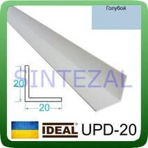 Декоративный пластиковый уголок IDEAL, L-2,7 м. 20 х 20, Голубой