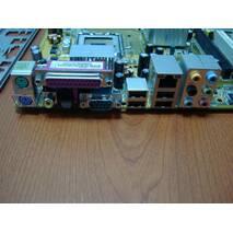 Материнская плата S775 ASUS P5LD2 DDR2