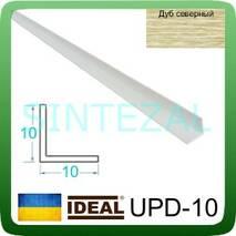 Декоративный пластиковый уголок IDEAL, L-2,7 м. 10 х 10, Дуб северный