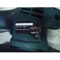 Вибрационная шлифовальная машина Протон ПШМ 220 на запчасти