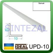 Декоративний пластиковий куточок IDEAL, L - 2,7 м. 10 х 10, Білий