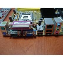 Материнская плата S775 ASUS P5B - MX DDR2