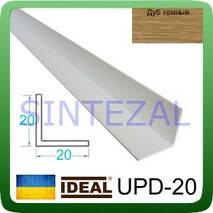 Декоративный пластиковый уголок IDEAL, L-2,7 м. 20 х 20, Дуб тёмный